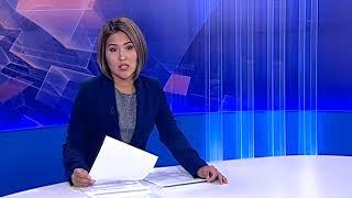 Новости 21 ноября 2017