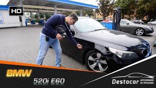 Покупаем BMW 520i E60 из Германии в Эстонию(Голосуйте за нас на медиа премия рунета, спасибо всем http://mpremia.ru/ Денис Рем На нашем канале мы подробно..., 2015-09-08T07:35:35.000Z)