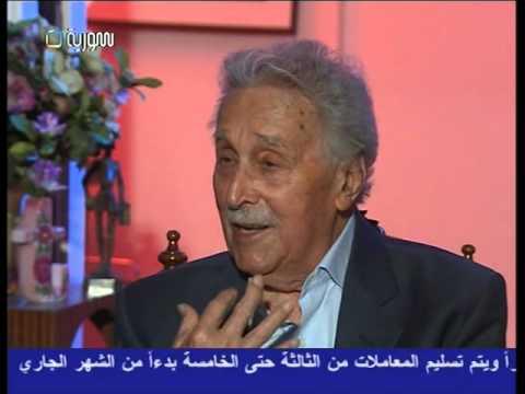 الفنان تيسير السعدي ـ حوار خاص ـ إعداد وتقديم عمار أبو عابد - YouTube