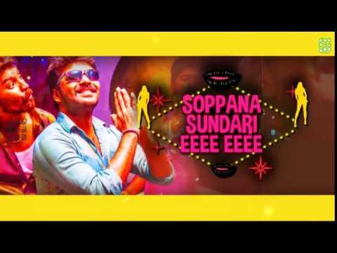 Soppana Sundari - Song Teaser | Venkat Prabhu | Yuvan Shankar Raja - Chennai 600028 II Innings