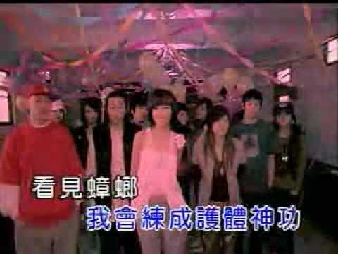 Dragostea Din Tei Chinese Mandarin (Singaporean) Version - 不怕不怕 (English subtitle)