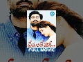 Premante Maade Full Movie | Vinay Babu, Reena, Rashmi, Amar | L Vemu | MM Srilekha