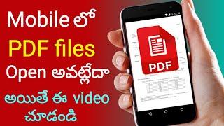 Best PDF Reader App For Android Mobiles | PDF Viewer App For All Android Mobiles [ Telugu ]