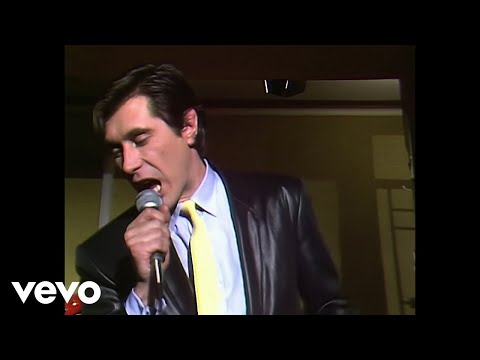 Roxy Music - Trash