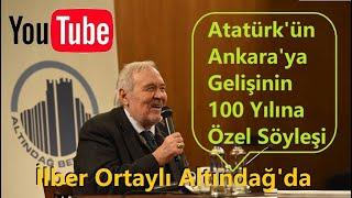 ❤️İlber Ortaylı Altındağ'da ⭐️Atatürk'ün Ankara'ya Gelişinin 100 Yılına Özel Söyleşi ✔️Konferans