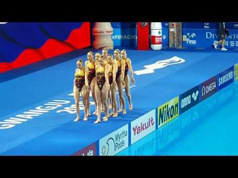 Кванджу 2019 | ГРУППА | Чемпионат мира, синхронное плавание | Произвольная программа