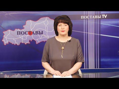 """ИНФОРМАЦИОННАЯ ПРОГРАММА """"ИТОГИ"""" 03 АПРЕЛЯ 2020"""