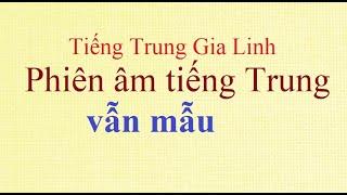 Phiên âm tiếng Trung bài 2 : vẫn mẫu