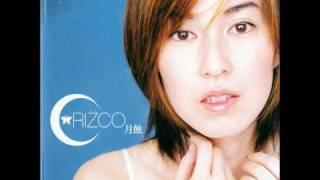 黒沢律子さんがRIZCO名義で出したアルバム「月蝕」中の切なくも極上のバ...