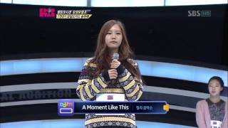송하예 (Song Haye) [A Moment Like This] @KPOPSTAR Season 2