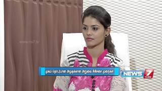 Difference between Plastic and Cosmetic surgery | Doctor Naanga Eppadi Irukkanum