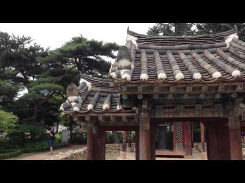 National Folk Museum of Korea 2