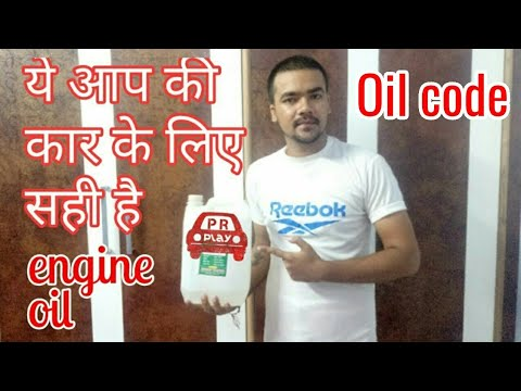 Best engine oil for your car