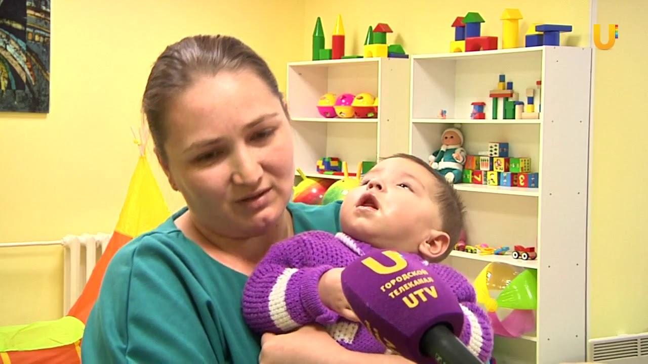 Видео благотворительном фонде Особенные дети г. Уфа
