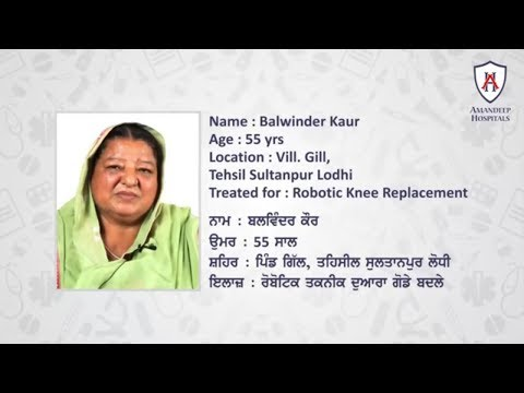 Amandeep Group of Hospital | Dr Avtar Singh | Knee Replacement Surgery