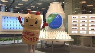 「恋するフォーチュンクッキー(恋チュン)」ヤクルトグループ(首都圏エリア)直販営業部門Ver.