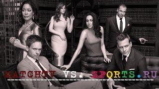 SportMovie | МатчТВ против SPORTS RU