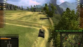 World Of Tanks первая пробная запись боя=)(Просто не судите строго это 1 запись., 2013-01-12T23:43:36.000Z)