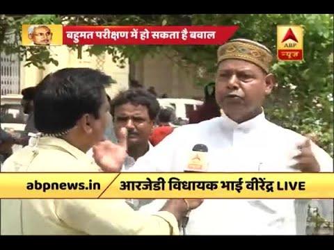 Nitish Kumar's another name is 'Kursi Kumar': Bhai Virendra(RJD)