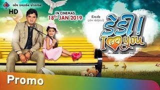 Скачать Trailer DADDY I LOVE YOU In Cinemas 18th Jan Alka Yagnik Ronak Bhalodi Shreyanshi Barot