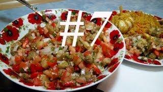САЛАТ С БАКЛАЖАНАМИ ПЕРЦЕМ И ПОМИДОРАМИ \ Рецепт вкусного овощного салата \ Как приготовить салат