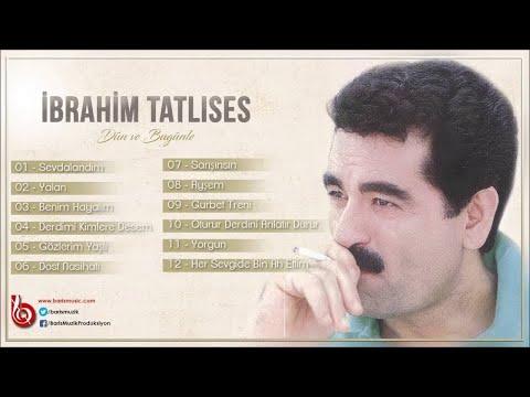 İbrahim Tatlıses - Ayşem