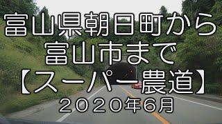 宮川弾 - 国道沿い