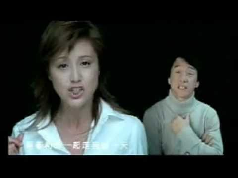 Jackie Chan and Norika Fujiwara  Metropolis ShangriLa