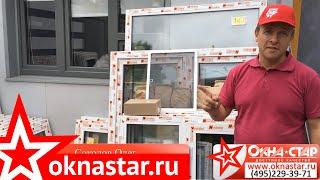 Как купить готовые окна и двери в магазине Окна-Стар на Авито