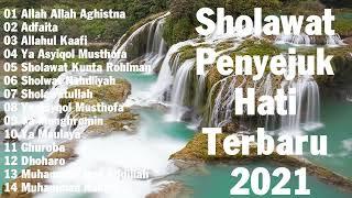Allah Allah Aghistna || Sholawat Penyejuk Hati Terbaru 2021 || Sholawat Nabi Paling Merdu