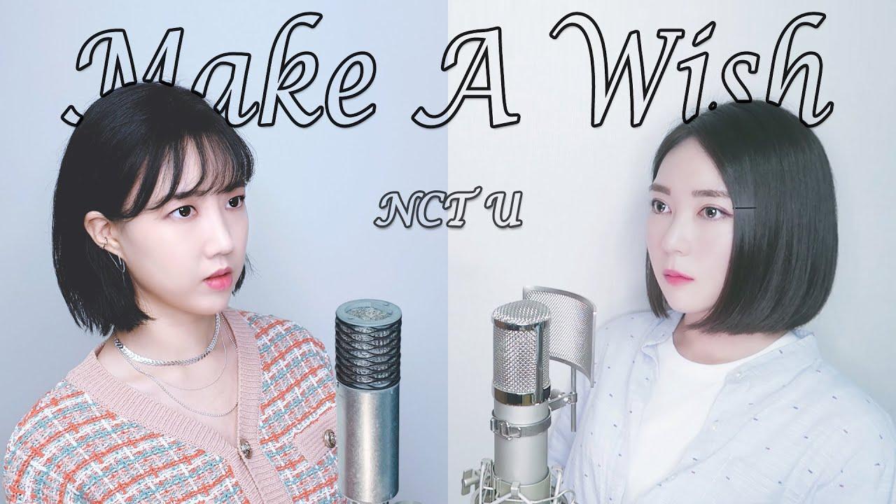 NCT U - Make A Wish (Birthday Song) [Cover by MelonEye|메론아이]