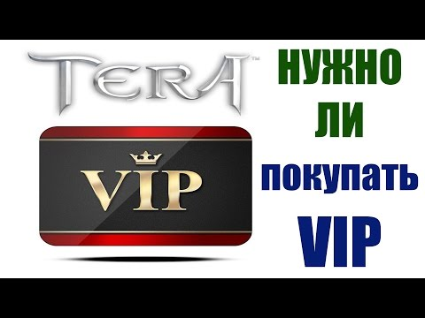 Все про VIP статус в TERA Online