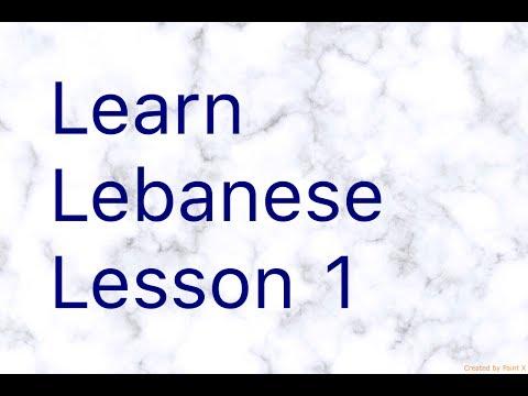 Learn Lebanese Arabic Dialect- Lesson 1