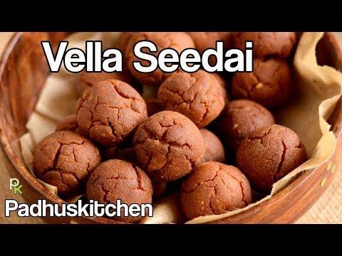 Vella Seedai Recipe-Gokulashtami Special Sweet Seedai
