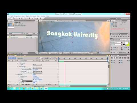 Text Tutorial in After Effect : BU Multimedia Society