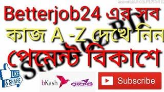Comment créer un compte Betterjob24 A-Z | perday revenu de 1$-4$|Meilleur Revenu site 2019