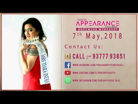 APPEARANCE... 7th MAY...  RUSH NOW... LIMITED SEATS...