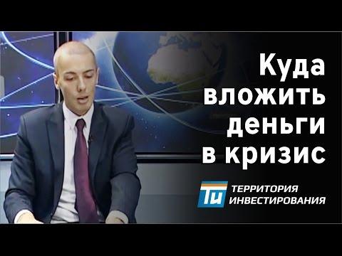 Куда вложить деньги в 2016 году? Спецвыпуск на Euronews