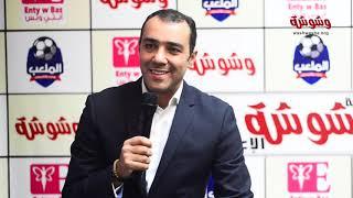 وشوشة |  خالد هويسة: أشارك في عمل سينمائي عن صدام حسين  |Washwasha