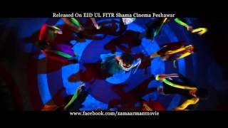 Mashallah Zama Arman Pushto Movie song
