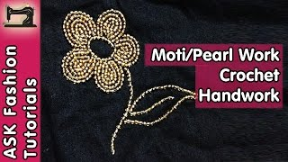 Pearl Work tutorial | Crochet Kasab Work | Handwork | in Hindi