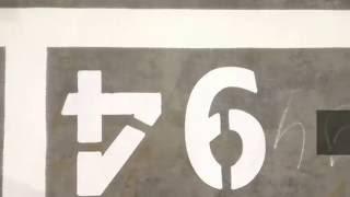 Нанесение дорожной разметки 068-355-27-70(Компания Стрит-Лайн выполняет любые работы по разметке парковок, автостоянок, АЗС, СТО и на других территор..., 2013-09-07T07:00:01.000Z)