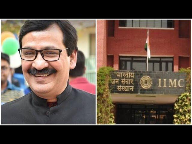 प्रोफेसर संजय द्विवेदी बोले, कानून से ऊपर नहीं है Twitter ! देश की संप्रभुता से समझौता नहीं होगा