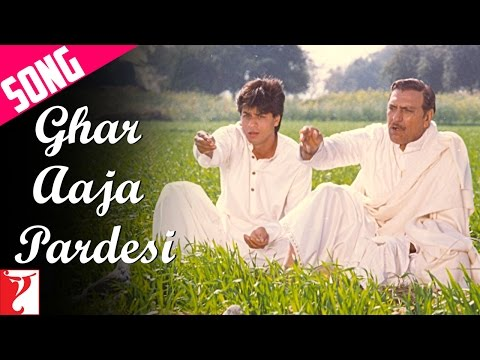 Ghar Aaja Pardesi song lyrics