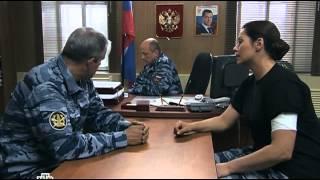 Гражданка начальница. Продолжение.  Серия 2 ✦  20.01.2013