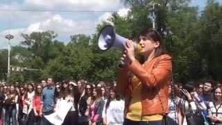 Protest la Guvern // Studenții cer Maei Sandu să nu schimbe regulile de joc