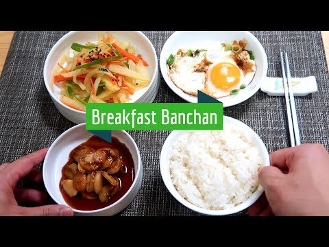 How to make Korean Breakfast Banchans