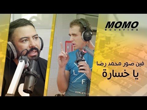 MOHAMED REDA KHSARA