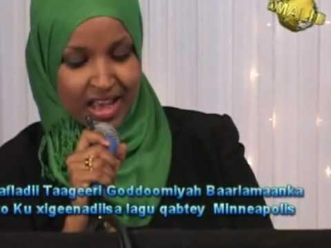 Somali Parliament Part 1 in Minneapolis