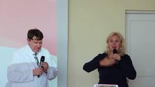Велнес для онкобольных ответы Стига Стена